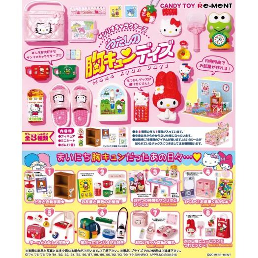 Sanrio Characters Watashi no Munekyun Days BOX 8 pezzi