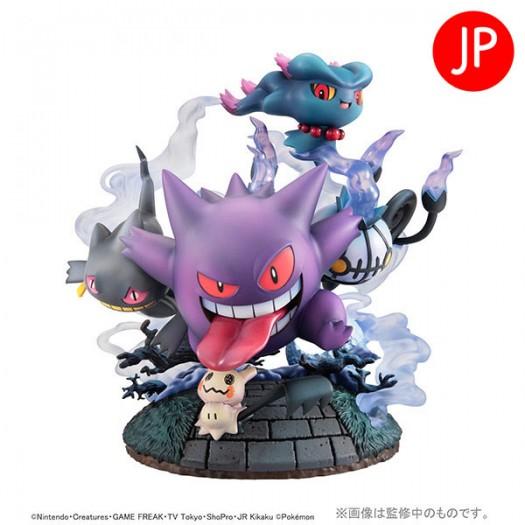 Pokemon - G.E.M. EX Series Ghost Type All Gathering! 16cm (JP)