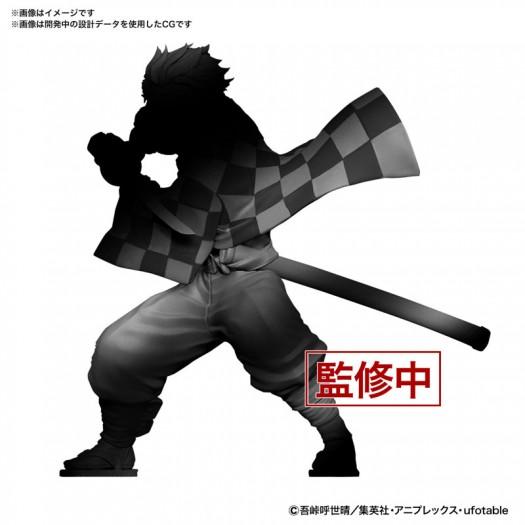 Demon Slayer: Kimetsu no Yaiba - Kamado Tanjiro Plastic Model Kit 13cm (EU)