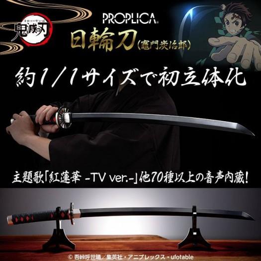 Demon Slayer: Kimetsu no Yaiba - Proplica Nichirin Sword (Kamado Tanjiro) 1/1 88cm (EU)