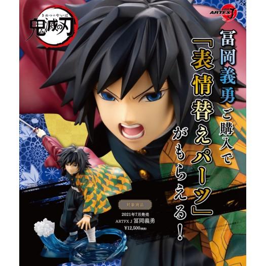 Demon Slayer: Kimetsu no Yaiba - ARTFX J Tomioka Giyuu 1/8 20,5cm w/Exclusive Bonus (EU)