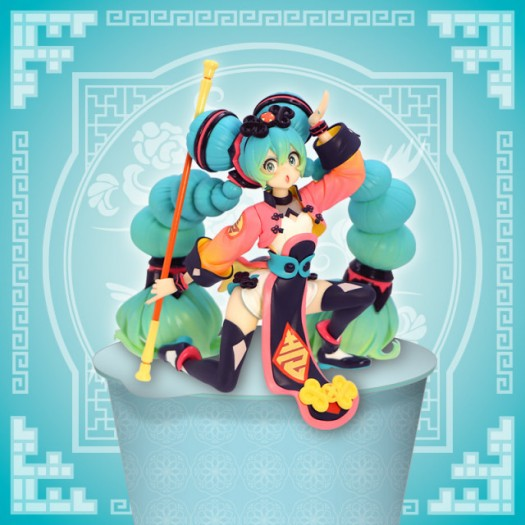 Vocaloid / Character Vocal Series 01 - Noodle Stopper Hatsune Miku China Dress (Arcade Game Prize) 20cm
