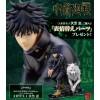 Jujutsu Kaisen - ARTFX J Fushiguro Megumi 1/8 18,5cm w/Exclusive Bonus