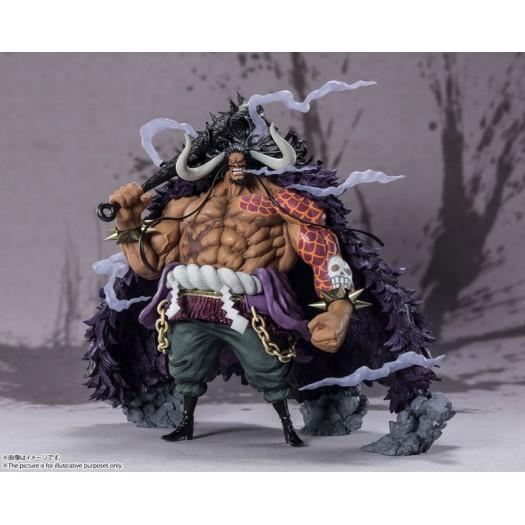 One Piece - Figuarts ZERO Kaido King of the Beasts (Extra Battle) 32cm (EU)