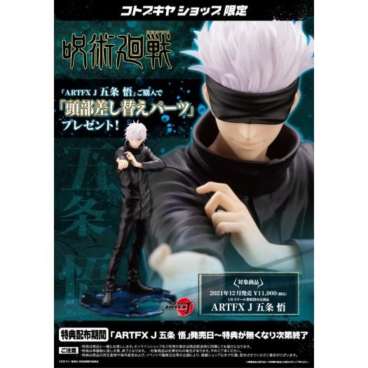 Jujutsu Kaisen - ARTFX J Gojo Satoru 1/8 25,5cm w/Exclusive Bonus