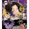 Demon Slayer: Kimetsu no Yaiba - ARTFX J Kocho Shinobu 1/8 25,2cm w/Exclusive Bonus (EU)