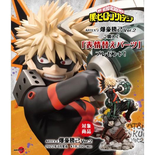 My Hero Academia - ARTFX J Bakugo Katsuki Ver. 2 1/8 25,7cm w/Exclusive Bonus