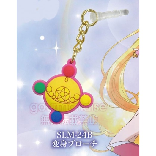 Sailor Moon Crystal - Charm Charapin Henshin Broach SLM-24B