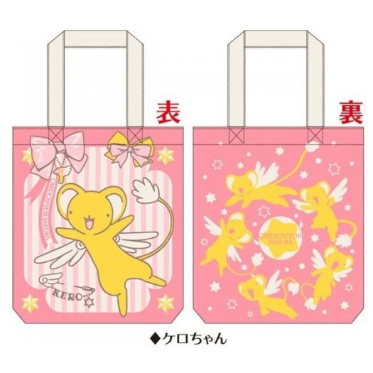 Cardcaptor Sakura - Tote Bag Kero-chan