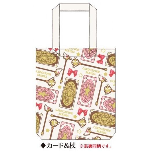 Cardcaptor Sakura - Tote Bag Card & Cane