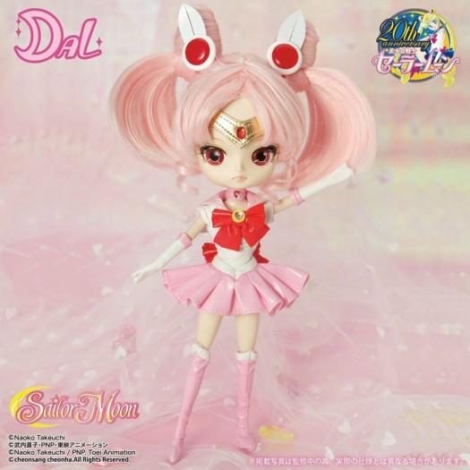 Bishoujo Senshi Sailor Moon - DAL Sailor Chibi Moon 26,8cm