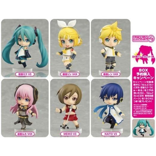 Vocaloid - Nendoroid Petit Hatsune Miku Renewal BOX 8 Pezzi 6,5cm (JP)