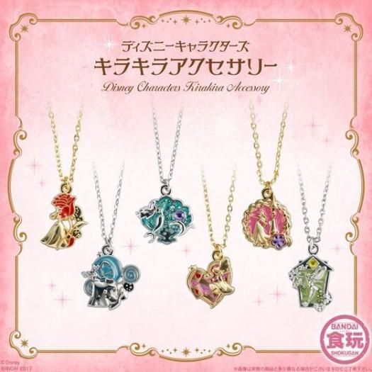 Disney Heroines Kirakira Accessory BOX 10 pezzi