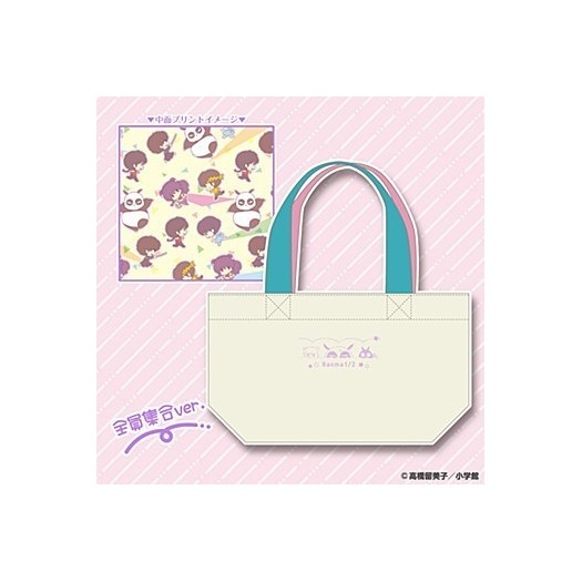 Ranma 1/2 - Lunch Tote Bag Group Ver.