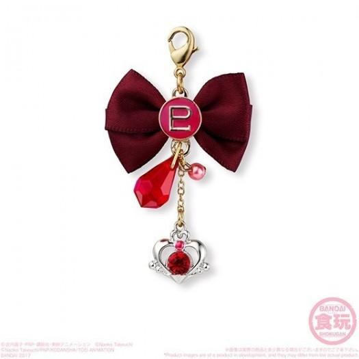 Bishoujo Senshi Sailor Moon - Ribbon Charm 2 Sailor Pluto Garnet Orb