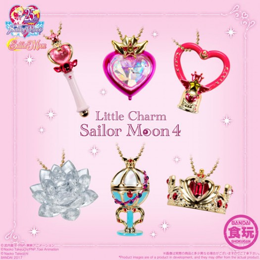 Bishoujo Senshi Sailor Moon - Little Charm Sailor Moon 4 BOX 6 pezzi
