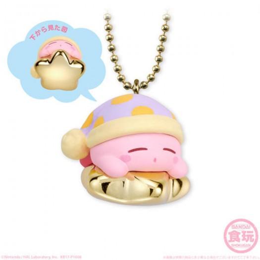 Kirby's Dream Land - Twinkle Dolly Kirby -Sleep-