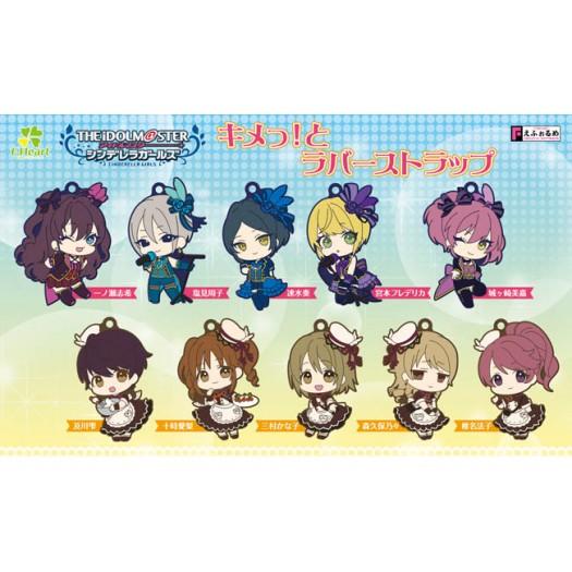 The Idolmaster Cinderella Girls - Eformed Kimetto! Rubber Strap BOX 10 pezzi 7x5cm (JP)