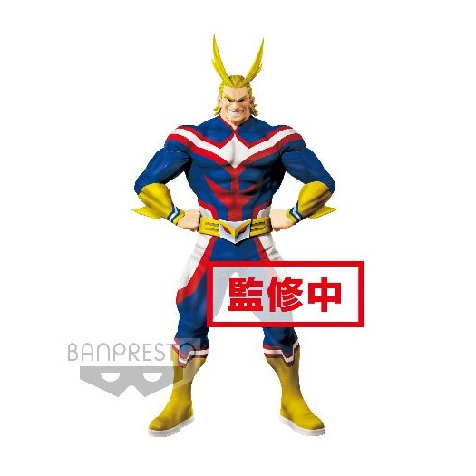 Boku no Hero Academia - Age of Heroes All Might 20cm