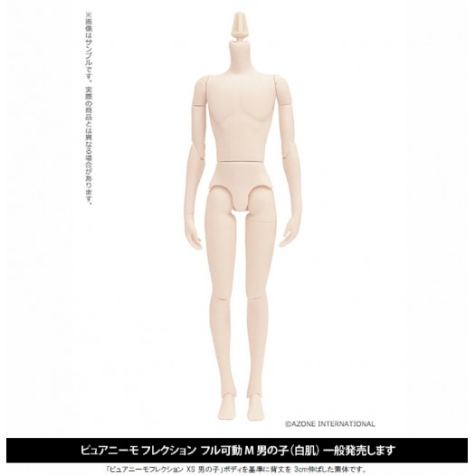 Pure Neemo Flection Full Articulation Body M Boy White Skin Color