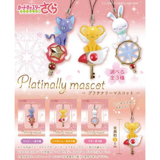 Cardcaptor Sakura: Clear Card Arc - Platinally Mascot BOX 3 pezzi 5cm