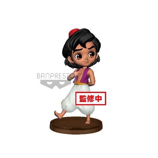 Aladdin - Q Posket Petit Aladdin 7cm