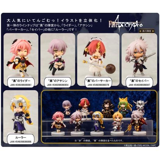 Fate/Apocrypha - Toy's Works Collection 2.5 premium Black Camp SET di 5 personaggi 6,5cm (EU)