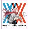DARLING in the FRANXX - Zero Two 1/7 School Uniform Ver. 28,8cm Exclusive