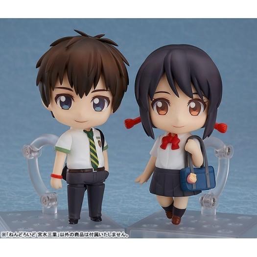 Kimi no Na wa. (Your Name.) - Nendoroid Taki & Mitsuha 801-802 10cm SET 2 figure (EU)