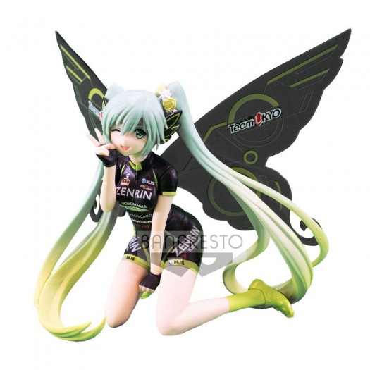 Vocaloid / Good Smile Racing - Racing Miku 2017: Team UKYO Cheering Ver. 13cm