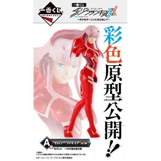 DARLING in the FRANXX - Zero Two Prize Figure 13cm