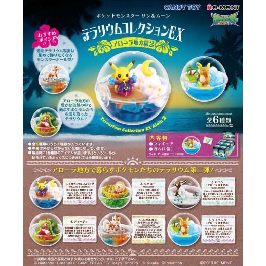 Pokemon Sun & Moon - Terrarium Collection EX -Alola Ver. 2- BOX 6 pezzi