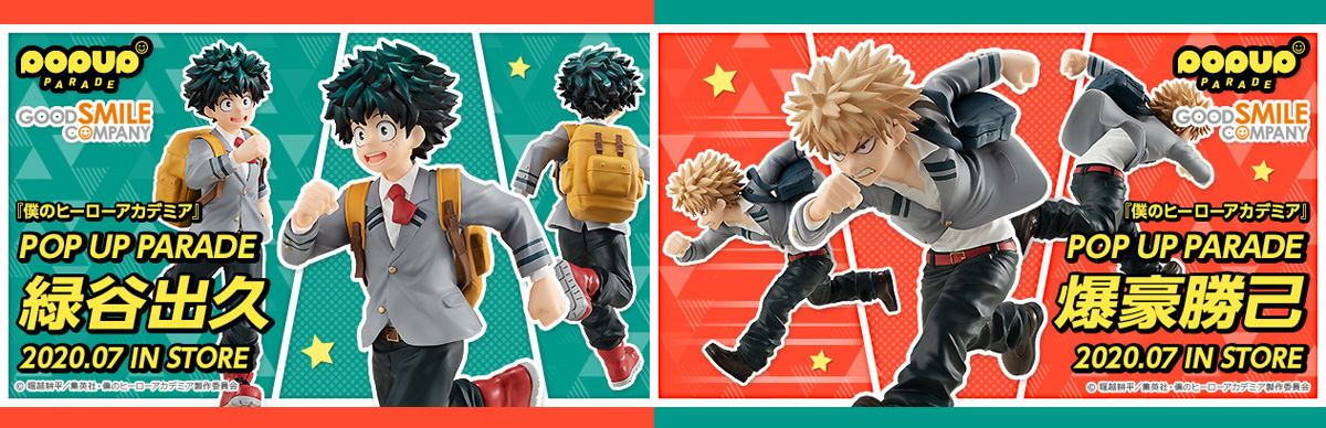 figure-preordine-italia-pop-up-parade-hero-academia-izuko-bakugo