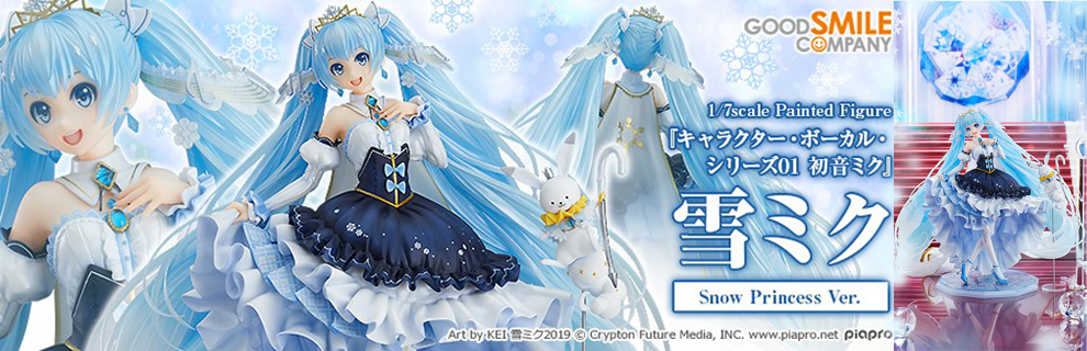 figure-preordine-vocaloid-good-smile-company-italia-hatsune-miku-snow-princess